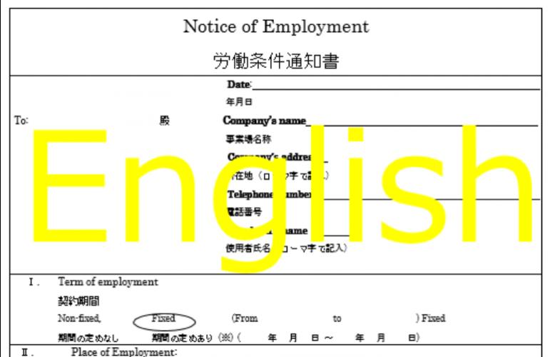 派遣 バイト 英語