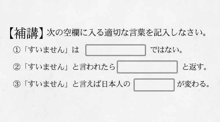 は ない 意味 他意 「やるせない」の意味と使い方・語源・漢字・類語|やりきれない